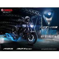 Yamaha MT-03 2020 mới đậm chất naked-bike